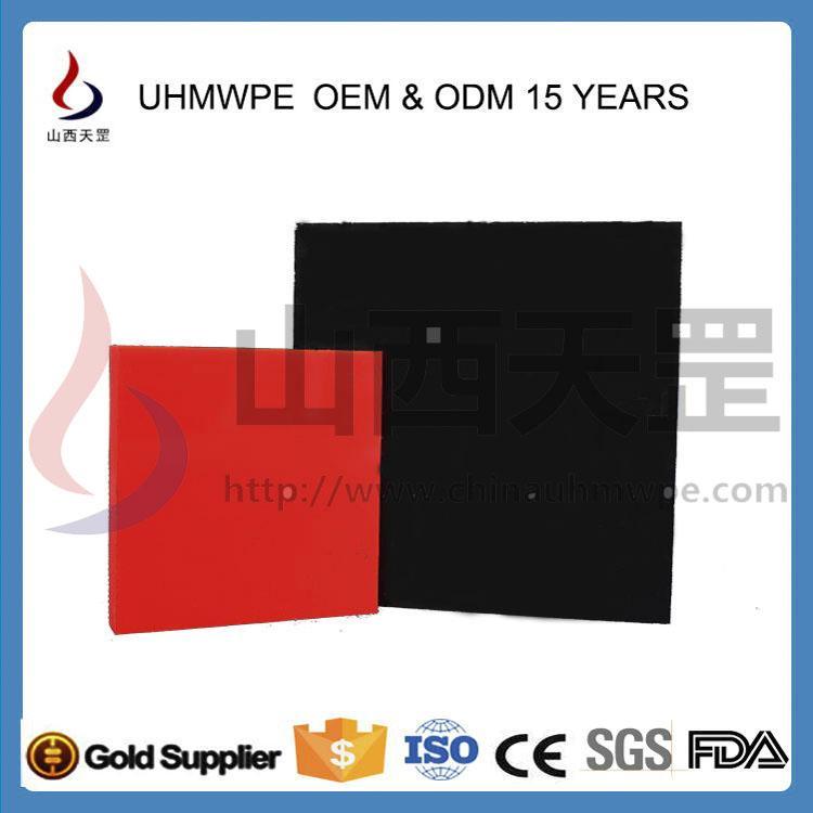 供UHMWPE/UPE/pe1000超高聚乙烯雙色板920萬耐磨抗壓 2