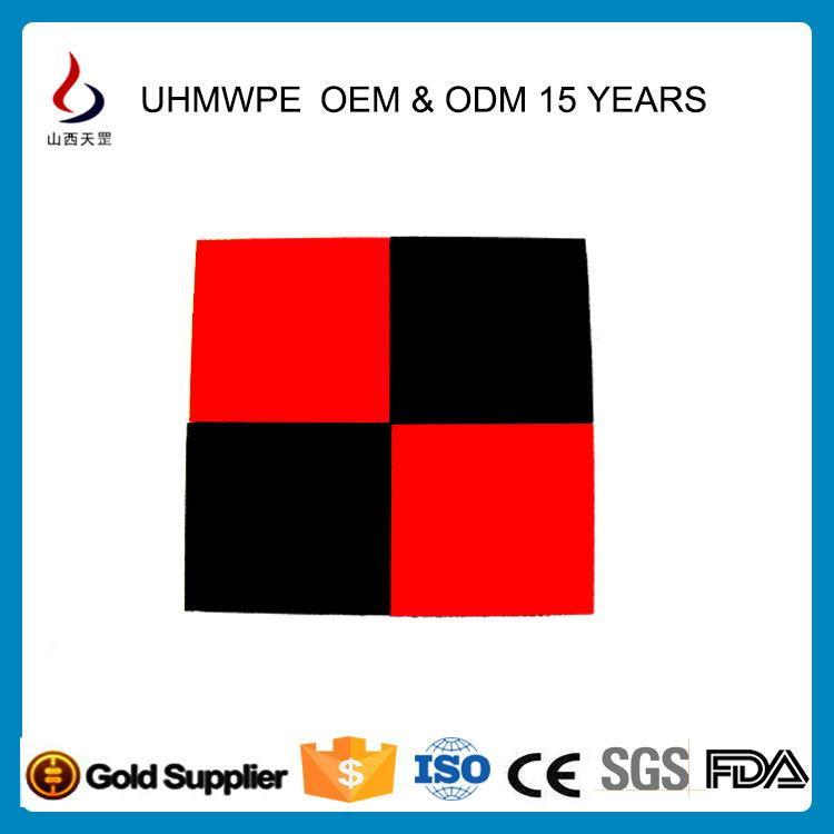 供UHMWPE/UPE/pe1000超高聚乙烯雙色板780萬耐磨抗壓 1