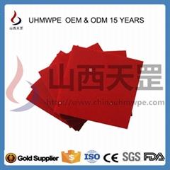 供UHMWPE/UPE/pe1000超高聚乙烯阻燃板920萬耐磨多色可定製