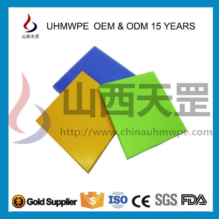 供UHMWPE/UPE/pe1000超高聚乙烯阻燃板920萬耐磨多色可定製 2