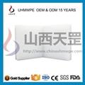 供UHMWPE/UPE/pe1000超高聚乙烯抗靜電阻燃板920萬 1