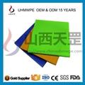 供UHMWPE/UPE/pe1000超高聚乙烯抗靜電阻燃板920萬 2