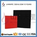 供UHMWPE/UPE/pe1000超高聚乙烯抗靜電阻燃板920萬 3