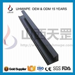 供UHMWPE/UPE/pe1000超高聚乙烯鏈條導軌920萬