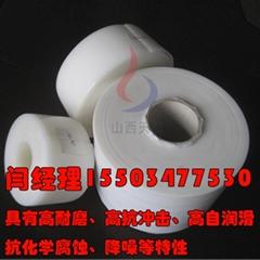 供UHMWPE/UPE/pe1000超高聚乙烯薄膜920萬10mm耐磨可定製