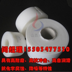 For UHMWPE / UPE / pe1000 film 9.2 million 10mm wear-resistant can be customized