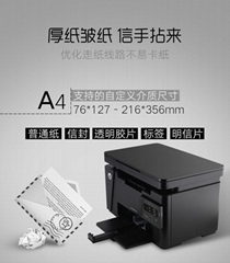 HP126A(复印 打印 扫描)一体机