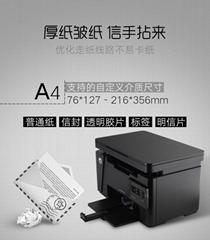 HP126A(複印 打印 掃描)一體機