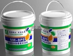 BPS高彈防水防腐密封塗料
