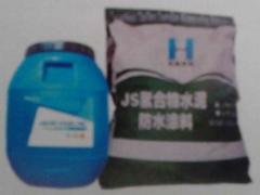 Js聚合物水泥基防水塗料