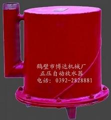 CWG-ZY型抽放管路正壓自動放水器