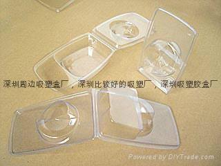 透明對折吸塑