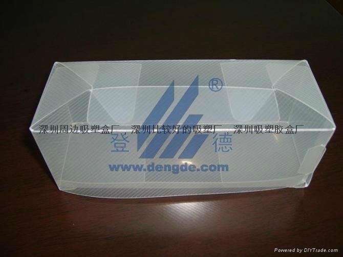 PP膠盒印刷