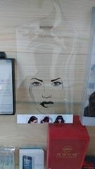 化妝品膠盒