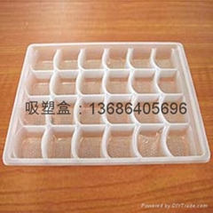 惠州吸塑盒