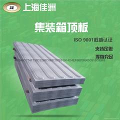 集装箱五浪圆头大顶板 ISO工厂认证