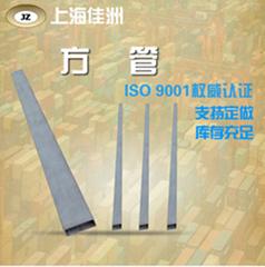 厂家生产集装箱顶纵梁方管