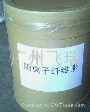 阳离子纤维素JR-400 1