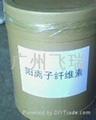 陽離子纖維素JR-400 1
