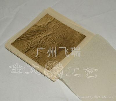 金箔纸 1
