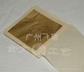 金箔紙 1