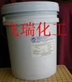 金缕梅蒸馏液