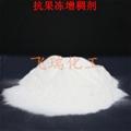 抗果冻增稠剂 3