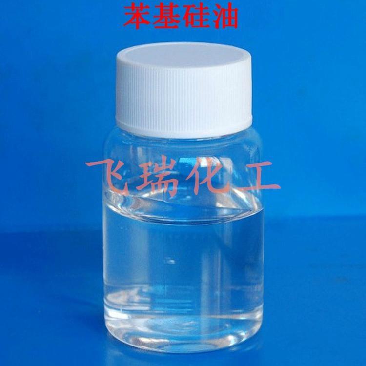 苯基硅油 2