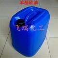苯基硅油 4