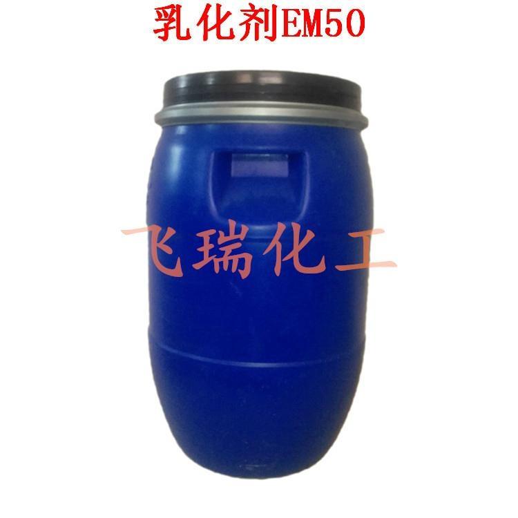 乳液增稠劑 4