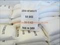 焦亞硫酸鈉96.5%min 2