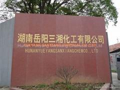 湖南岳阳三湘化工有限公司