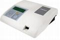 供应14项高速尿液分析仪