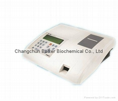 Changchun Better Urine Test Machine  Laboratory