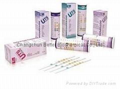 14項多項尿液分析試紙條