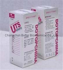 西门子Clinitek50/100/500配套尿液分析试纸