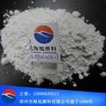 耐火材料白刚玉细粉