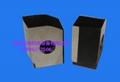 重慶鋼觔數控彎箍機刀片 4