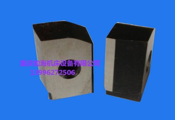 重慶鋼觔數控彎箍機刀片 1