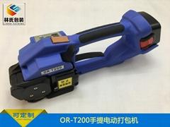OR-T200手提电动PET带打包机