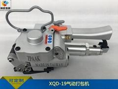 XQD-19全自動手提氣動打包機PET帶專用