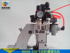 耀瀚牌N600A-AIR手提气动防爆缝包机