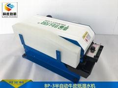 松怡思手动湿水牛皮纸机BP-3