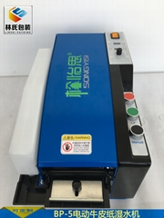 松怡思BP-5電動濕水牛皮紙膠帶機