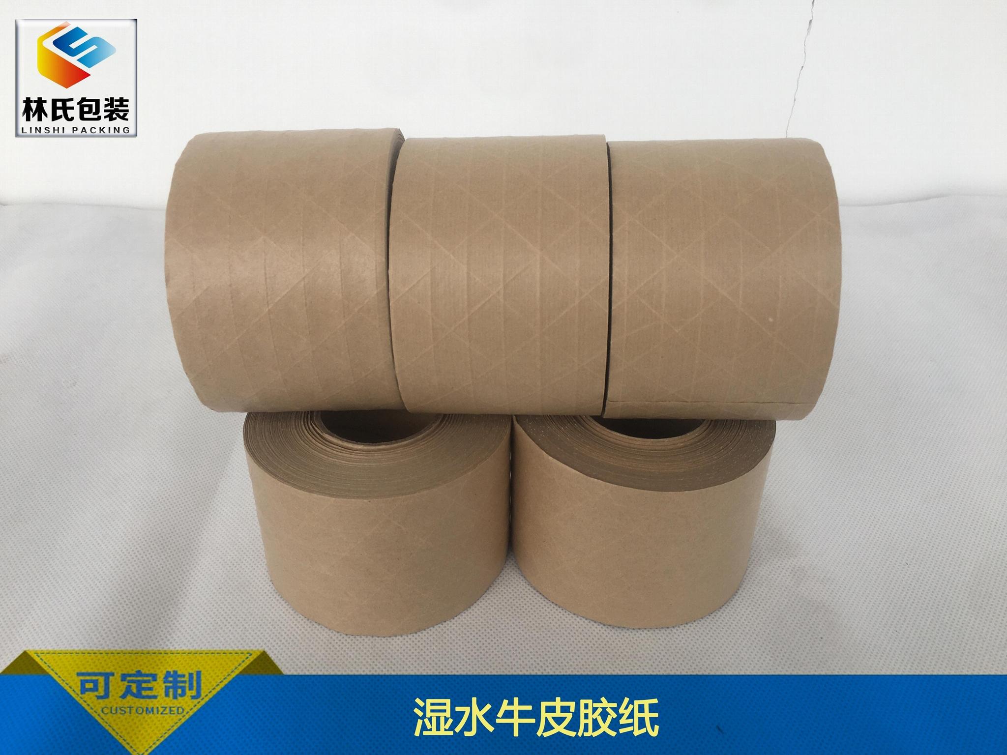 加筋纤维线湿水牛皮纸胶带 1