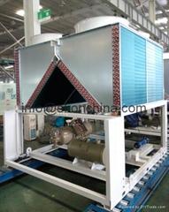 Air Cooled Scew chiller Bitzar compressor