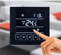 电热地暖温控器