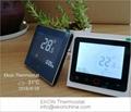 水暖地暖带MODBUS温控器