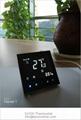 Modbus Negative black screen white backlit 2pipe FCU thermostat-TF-702 series