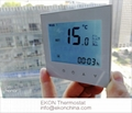 hot water floor heating Room thermostat 3A soft touch control UFH TH-701/GA